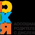 Международная неделя осведомлённости о дислексии